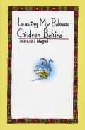 Leaving My Beloved Children Behind (英文版 この子を残して)