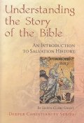 Understanding the Story of the Bible  [洋書]