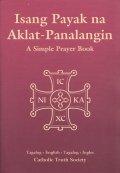 Isang Payak na Aklat-Panalangin - Tagalog SPB   [洋書]