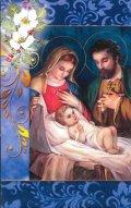 二つ折りクリスマスカード 0612-2 ※返品不可商品