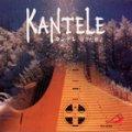 カンテレ [CD]