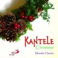 カンテレ クリスマス [CD]