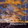 Evening Yearning for You あなたをなつかしく思い出す夕暮れ [CD]