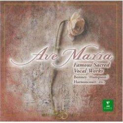 画像1: アヴェ・マリア 聖なる調べ [CD]
