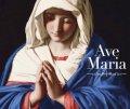 アヴェ・マリア33 [CD]