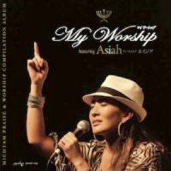 画像1: My Worship [CD]