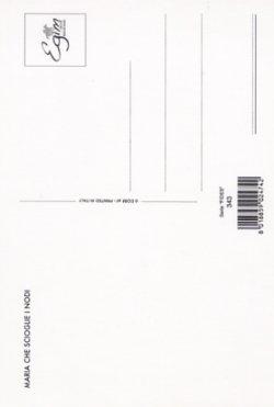 画像2: 結び目を解く聖母マリアのポストカード (5枚セット) ※返品不可商品