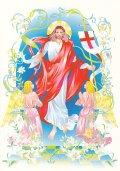 イースターカード 復活のイエスB ※返品不可商品