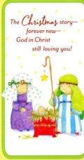 クリスマスカード ※返品不可商品