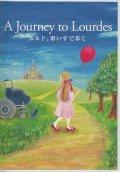 A Journey to Lourdes 英語版  ルルド、車いすで歩く  [DVD]