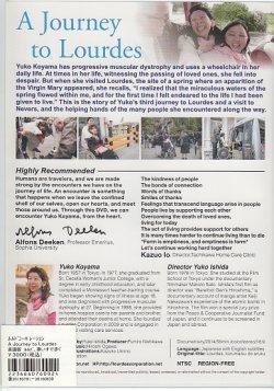 画像2: A Journey to Lourdes 英語版  ルルド、車いすで歩く  [DVD]