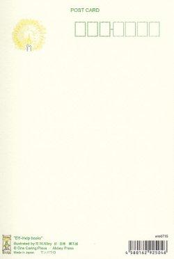 画像2: エルフ・ヘルプブックスセラピーポストカード Dセット(10枚入り)