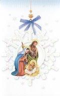イタリア直輸入クリスマスカード 0713-2  ※返品不可商品