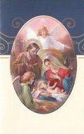 イタリア直輸入クリスマスカード 0716-2  ※返品不可商品