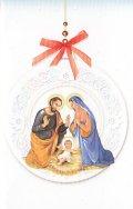 イタリア直輸入クリスマスカード 0713-1  ※返品不可商品