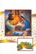イタリア直輸入クリスマスカード 0662-1  ※返品不可商品