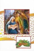イタリア直輸入クリスマスカード 0662-2  ※返品不可商品