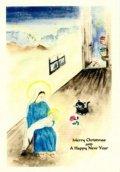 クリスマスカード 東京カルメル会
