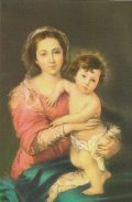 2つ折りカード  聖母と幼子 ※返品不可商品