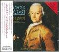 【在庫限り】L・モーツァルト/トリオソナタ作品1の1〜6   [CD]