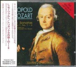 画像1: 【在庫限り】L・モーツァルト/トリオソナタ作品1の1〜6   [CD]