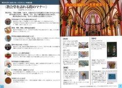 画像2: 長崎游学11 五島列島の全教会とグルメ旅