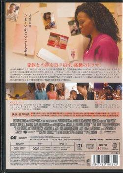 画像2: 祈りのちから  [DVD]