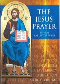 The Jesus Prayer[洋書]