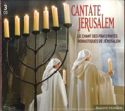 画像1: CANTATE JERUSALEM [CD]