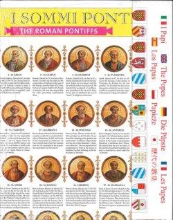 画像1: 266代の歴代教皇特大ポスター