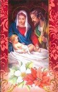 二つ折りミニクリスマスカード 0612-1 ※返品不可商品