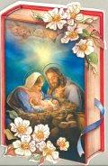 二つ折りミニクリスマスカード 0665-2 ※返品不可商品