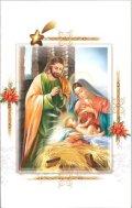 二つ折りミニクリスマスカード 0677-1 ※返品不可商品