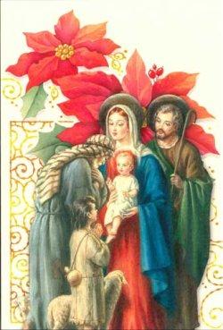 画像1: 二つ折りクリスマスカード 0656-1 ※返品不可商品