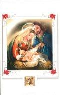 二つ折りミニクリスマスカード 0677-2 ※返品不可商品
