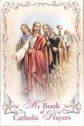 わたしの祈り(英語版) My Book of Catholic Prayers