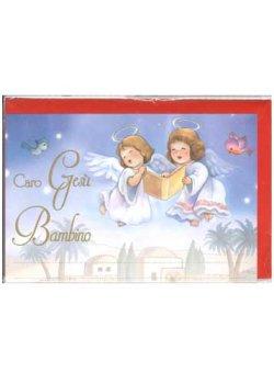 画像1: イタリア製三つ折りクリスマスカード 封筒付き ※返品不可商品