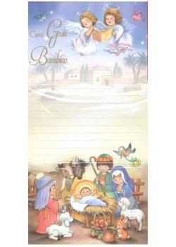 画像2: イタリア製三つ折りクリスマスカード 封筒付き ※返品不可商品