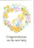 赤ちゃん誕生お祝いカード(男の子) ※返品不可商品