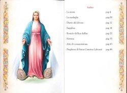 画像3: 壁掛け十字架 不思議のメダイの聖母(小冊子付)