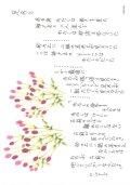 花と祈りポストカード ワレモコウ (5枚組)