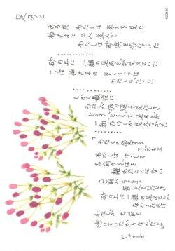 画像1: 花と祈りポストカード ワレモコウ (5枚組)
