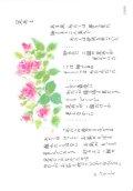 花と祈りポストカード ばら (5枚組)