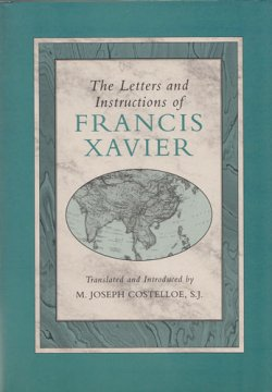 画像1: The Letters and Instructions of FRANCIS XAVIER