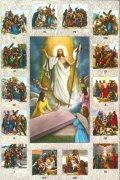フィデスポストカード 十字架の道行 (5枚組)
