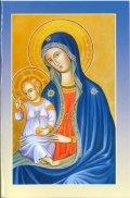 2つ折りカード 聖母子 ※返品不可商品