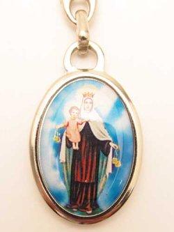 画像1: メタル両面キーホルダー (カルメル山の聖母/み心のイエス)
