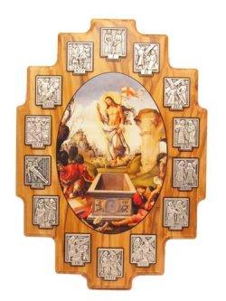 画像1: オリーブ製十字架の道行壁掛け ※返品不可商品