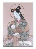 日本の聖母(B) ※返品不可商品