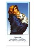 トラピスチヌ フォトメッセージカード PM127 ※返品不可商品